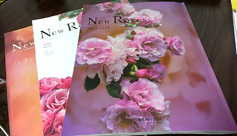 雑誌「NewRoses」