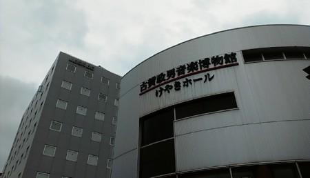 古賀政男音楽博物館 けやきホール